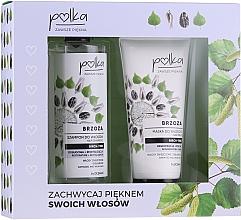 Parfumuri și produse cosmetice Set - Polka Birch Tree (shmp/400ml + h/mask/200ml)