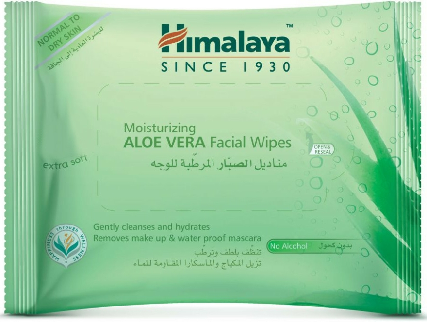 Șervețele hidratante faciale cu Aloe Vera - Himalaya Moisturizing Aloe Vera Facial Wipes
