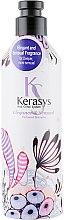"Parfumuri și produse cosmetice Șampon ""Eleganță"" - KeraSys Elegance & Sensual Perfumed Shampoo"