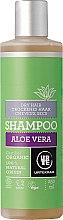 """Parfumuri și produse cosmetice Șampon pentru păr uscat """"Aloe Vera"""" - Urtekram Aloe Vera Shampoo Dry Hair"""