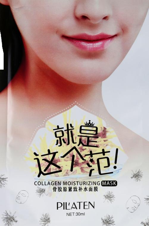 Cremă hidratantă de faţă - Pil'Aten Collagen Moisturizing Mask