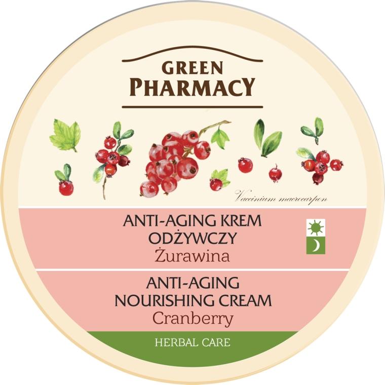 """Cremă anti-îmbătrânire pentru față """"Merișor"""" - Green Pharmacy Anti-Aging Nourishing Cream — Imagine N1"""