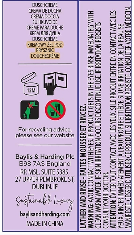 Set - Baylis & Harding Beauticology Unicorn Assorted Set (bath/soak/70ml+b/wash/50ml+sh/cr/60ml+h/cr/30ml+/lip/balm/5g) — Imagine N5