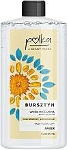 Parfumuri și produse cosmetice Apă micelară - Polka Micellar Water