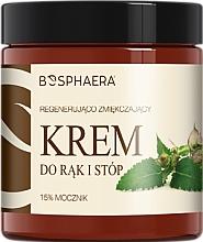 Parfumuri și produse cosmetice Cremă emolientă revitalizantă pentru mâini și picioare, în suport de sticlă - Bosphaera