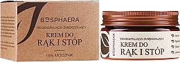 Parfumuri și produse cosmetice Cremă regenerantă pentru mâini și picioare - Bosphaera