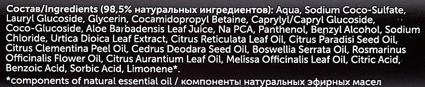 Șampon hidratant - Botavikos Natural Moisturizing Shampoo — Imagine N3