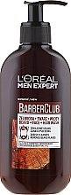 Parfumuri și produse cosmetice Gel de curățare 3 în 1 pentru barbă, față și păr - L'Oreal Paris Men Expert Barber Club