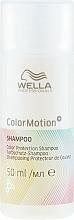 Parfumuri și produse cosmetice Șampon pentru protecția culorii - Wella Professionals Color Motion+ Shampoo (mini)