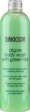 Set cadou - BingoSpa Green Set (bath/foam/500ml + shm/300ml + sh/gel/300ml) — Imagine N2