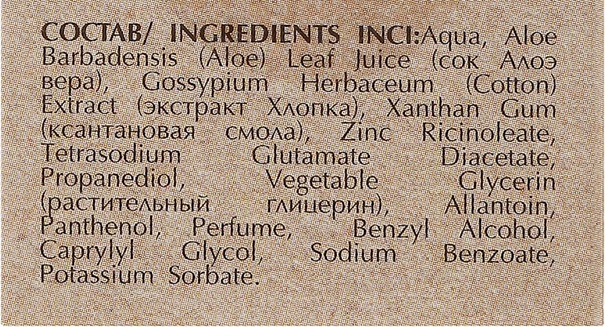 """Bio-deodorant """"Pentru pielea sensibilă"""" - ECO Laboratorie Bio Deodorant — Imagine N4"""