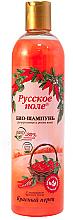 Parfumuri și produse cosmetice Șampon Bio pentru stimularea creșterii părului - Fratti