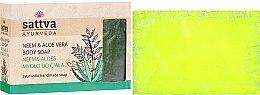 Parfumuri și produse cosmetice Săpun - Sattva Hand Made Soap Aloe Vera