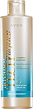 "Parfumuri și produse cosmetice Șampon nutritiv ""tratament complex"" - Avon Advance Techniques 360 Nourish Moroccan Argan Oil Shampoo"