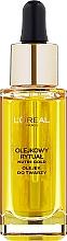 Parfumuri și produse cosmetice Ulei pentru față - L'Oreal Paris Nutri Gold Face Oil Dry Skin