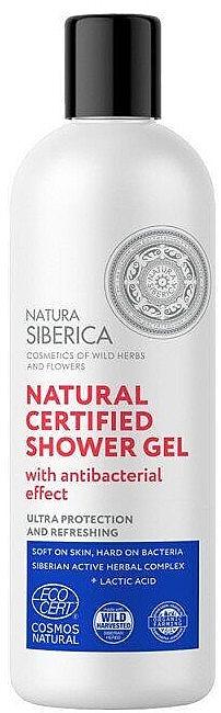 "Gel de duș antibacterian ""Ultra Protection and Freshness"" - Natura Siberica Cosmos Natural Certified Shower Gel — Imagine N1"