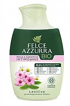 """Parfumuri și produse cosmetice Săpun lichid pentru igiena intimă """"Mușețel și Nalbă"""" - Felce Azzurra BIO Chamomile&Mallow Intimate"""