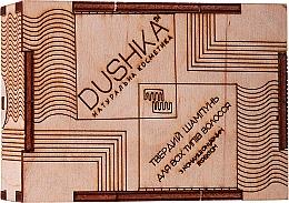 Parfumuri și produse cosmetice Șampon solid cu efect de condiționare - Dushka