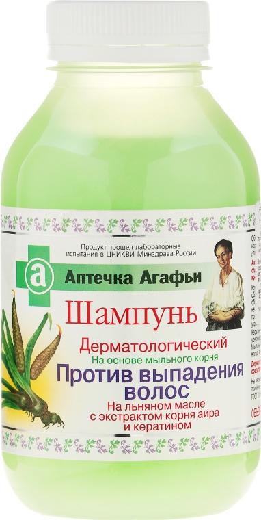 Șampon împotriva căderii părului - Rețetele Bunicii Agafia, Farmacia Agafia