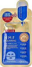 Parfumuri și produse cosmetice Mască pentru față cu hydrogel - Mediheal N.M.F Aquaring Hydro Nude Gel Mask