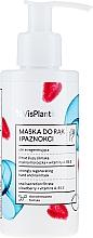 Parfumuri și produse cosmetice Mască pentru mâini și picioare - Vis Plantis Hand and Nail Mask