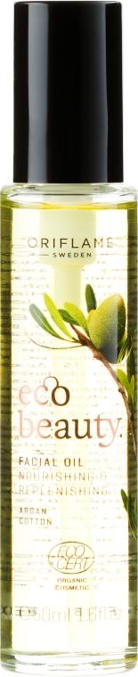 Ulei nutritiv pentru față - Oriflame Ecobeauty Facial Oil — Imagine N2