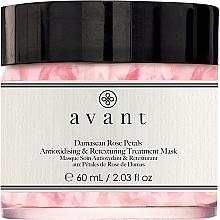 Parfumuri și produse cosmetice Mască antioxidantă și revitalizantă cu petale de trandafir de damasc - Avant Damascan Rose Petals Antioxidising & Retexturing Treatment Mask