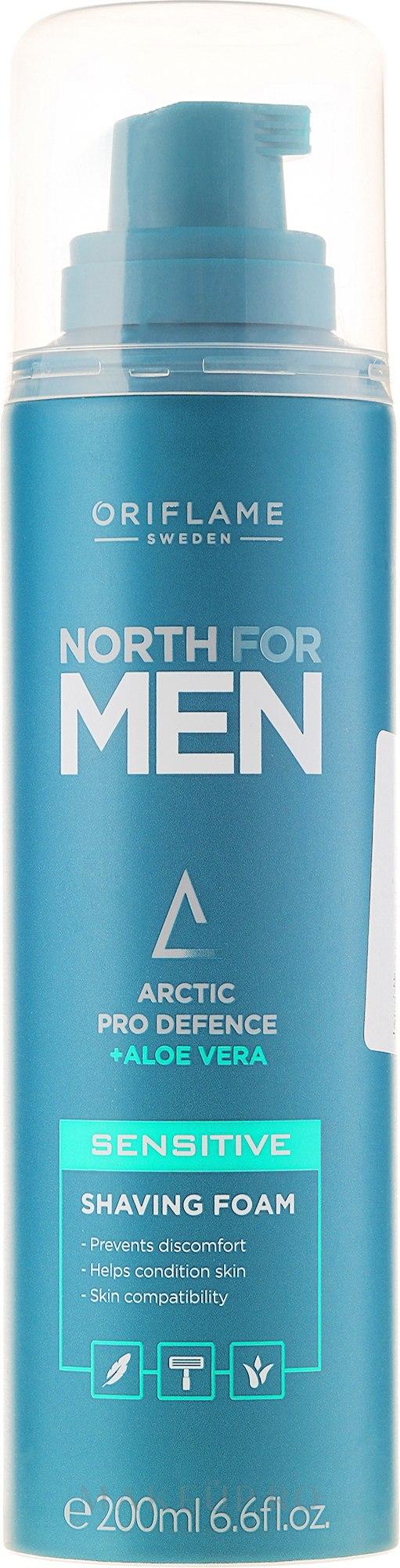 Spumă de ras pentru piele sensibilă - Oriflame North For Men Sensitive Shaving Foam — Imagine 200 ml