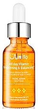 Parfumuri și produse cosmetice Ser cu vitamine pentru față - HelloSkin Jumiso All Day Vitamin Brightening & Balancing Facial Serum
