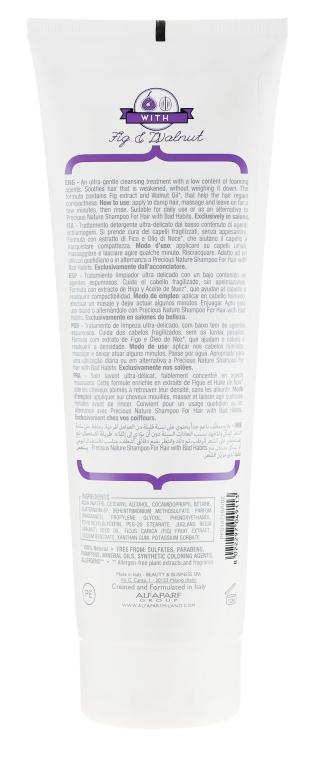 Balsam de curățare pentru păr - Alfaparf Precious Nature Cleansing Conditioner for Thirsty Hair — Imagine N2