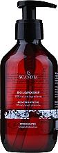 """Parfumuri și produse cosmetice Săpun lichid """" Apă pură"""" - Scandia Cosmetics Spring Water Soap"""