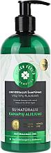 Parfumuri și produse cosmetice Șampon universal cu ulei natural de cânepă - Green Feel's Hair Shampoo