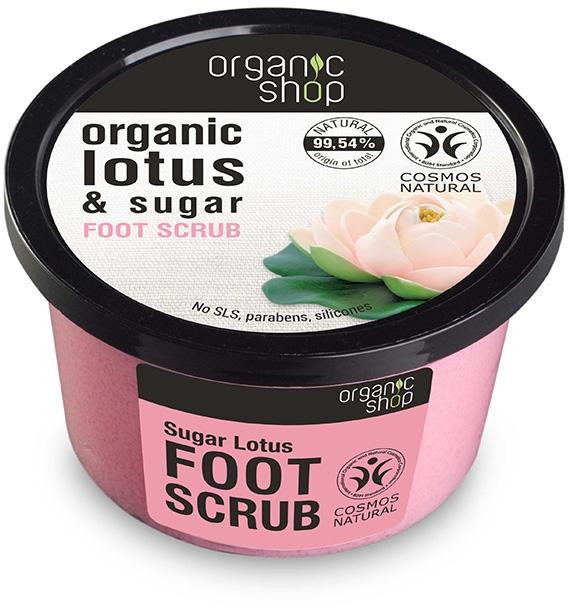 Scrub pentru picioare cu extract de lotus și zahăr - Organic Shop Foot Scrub Organic Lotus & Sugar — Imagine N1