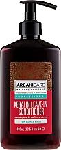 Parfumuri și produse cosmetice Balsam cu keratină pentru păr pufos , fără clătire - Arganicare Keratin Leave-in Conditioner For Curly Hair