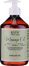 Parfumuri și produse cosmetice Ulei de masaj - Eco U Avocado Massage Oil