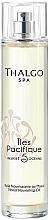 Parfumuri și produse cosmetice Ulei nutritiv Monoi - Thalgo Monoi Nourisghing Oil