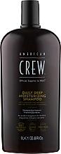 Parfumuri și produse cosmetice Șampon pentru hidratarea profundă - American Crew Daily Deep Moisturizing Shampoo