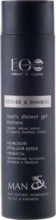 "Gel de duș pentru bărbați ""Prospețime. Vetiver și Bambus"" - ECO Laboratorie Man's Shower Gel Freshness"