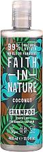 """Parfumuri și produse cosmetice Șampon pentru păr normal și uscat """"Cocos"""" - Faith In Nature Coconut Shampoo"""