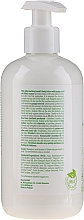 Loțiune hidratantă cu ulei de semințe de mac pentru mâini și corp - BIOnly Nature Moisturizing Hand & Body Lotion — Imagine N2