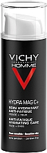 Set - Vichy Homme (sh/gel/200ml + cr/50ml + bag) — Imagine N3