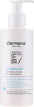 Parfumuri și produse cosmetice Emulsie cremoasă de curățare - Dermena Skin Care Hydraline Emulsion