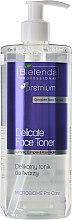 Parfumuri și produse cosmetice Tonic regenerant pentru față - Bielenda Professional Microbiome Pro Care