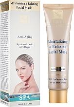 Parfumuri și produse cosmetice Mască de față - Health and Beauty Moisturizing & Relaxing Facial Mask