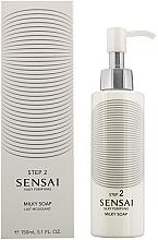 Parfumuri și produse cosmetice Lapte pentru față - Kanebo Sensai Milky Soap