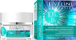 Parfumuri și produse cosmetice Cremă-Mască de noapte pentru față - Eveline Cosmetics Hyaluron Clinic