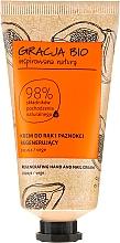 Parfumuri și produse cosmetice Cremă de mâini - Gracja Bio Regenerating Hand And Nail Cream