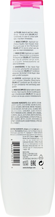 Șampon pentru protecția părului vopsit - Biolage Colorlast Shampoo — Imagine N4