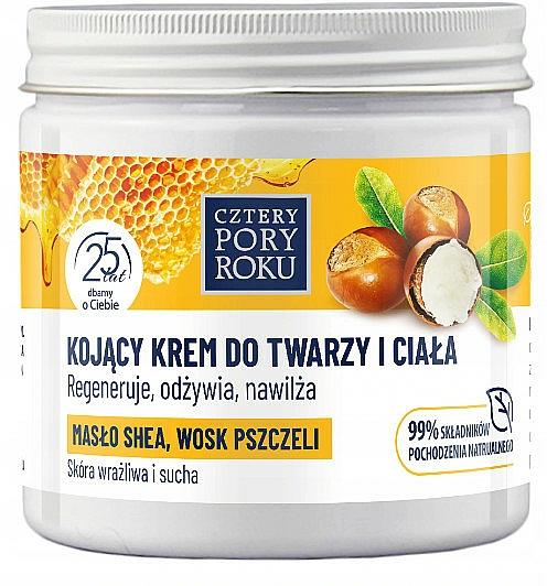 Cremă pentru față și corp - Cztery Pory Roku