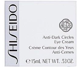 Cremă pentru pielea din jurul ochilor - Shiseido Intensive Anti-Dark Circles Eye Cream — Imagine N3